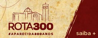 #Rota300 – Acesse o hotsite